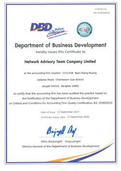 Certificate of DBD QA Accounting