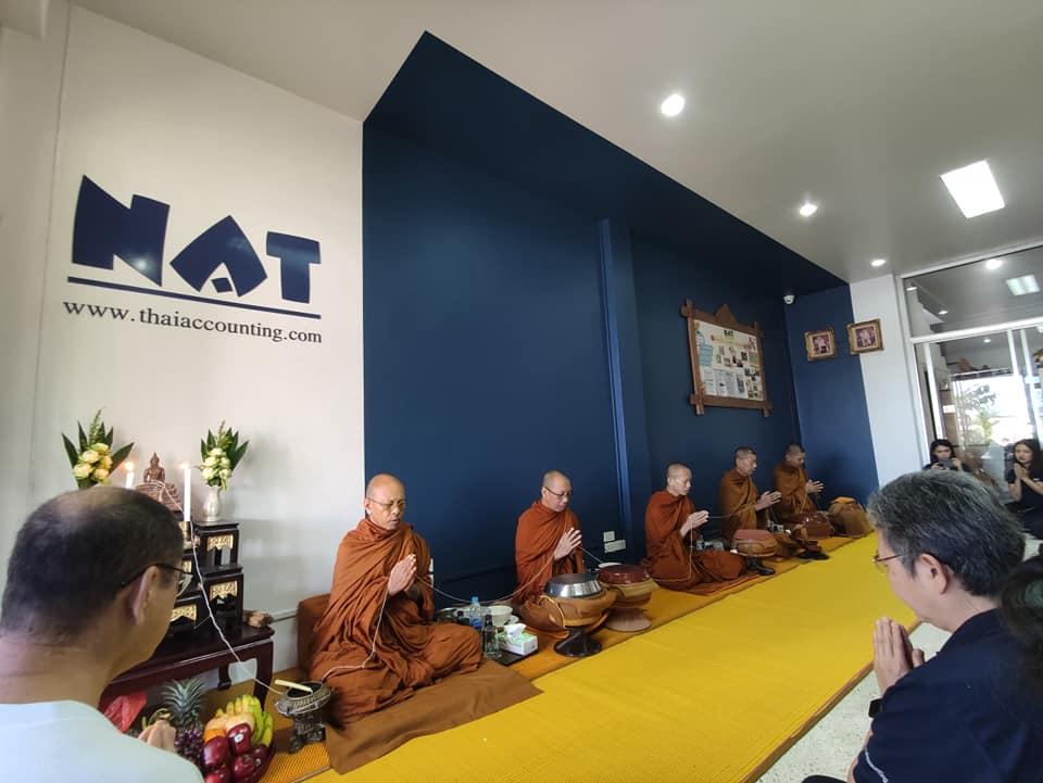 NAT Phuketmerit-making activity