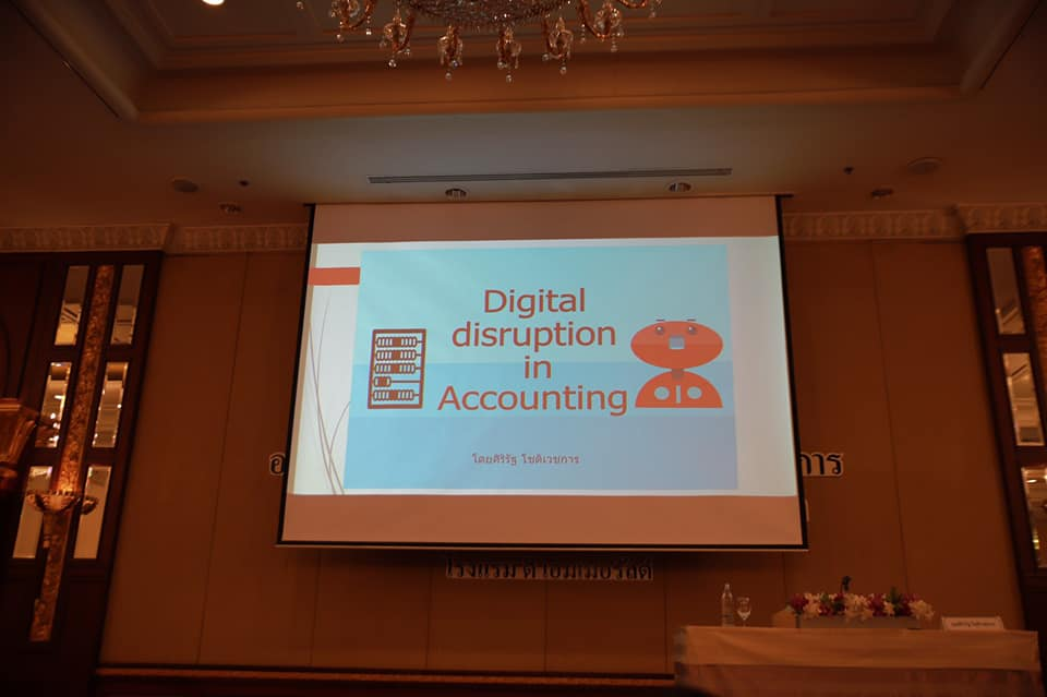 DigitalDisruptionInAccounting200117