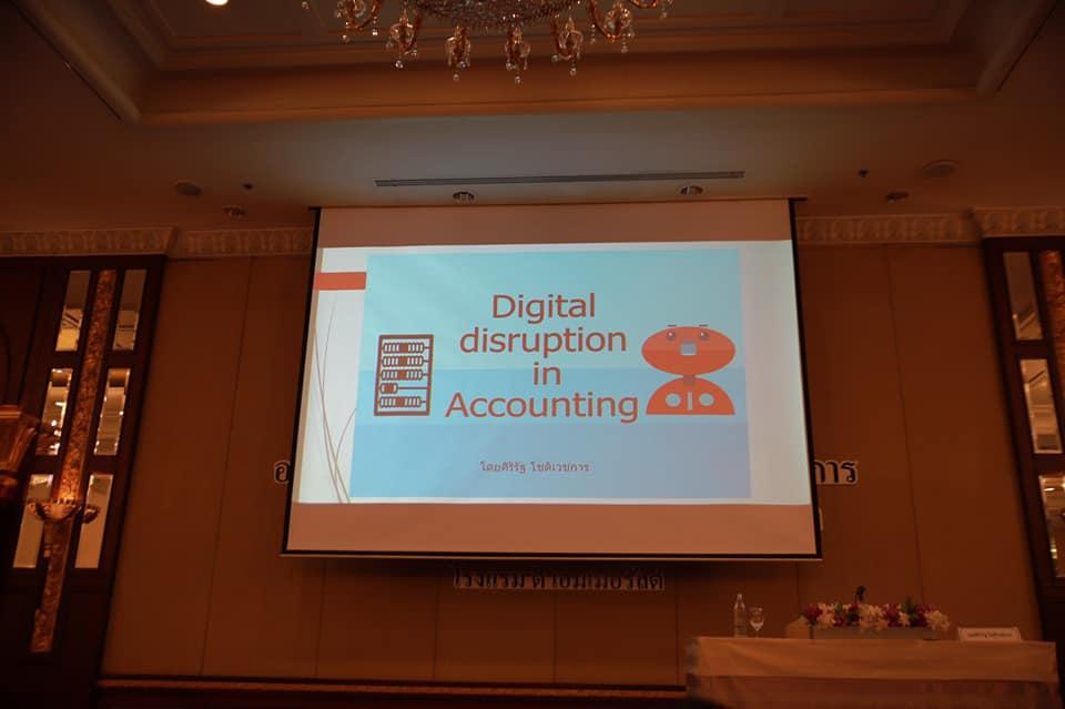 DigitalDisruptionInAccounting200117