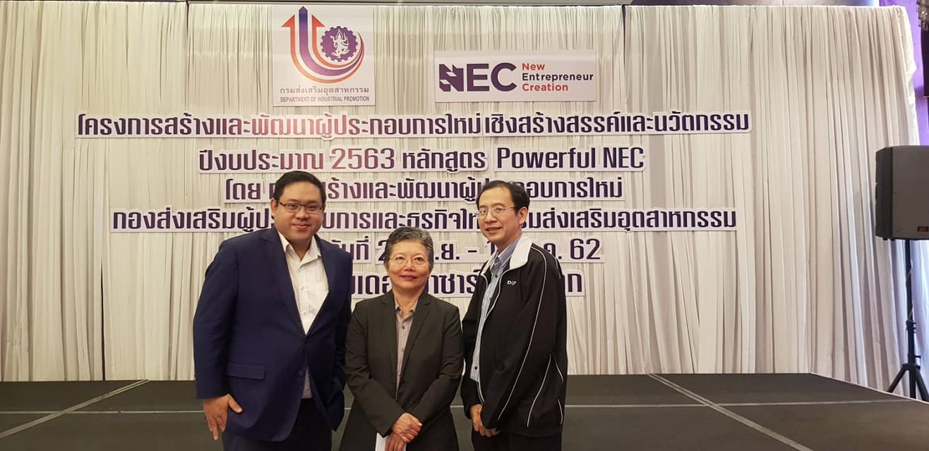 POWERFUL NEC  20191128
