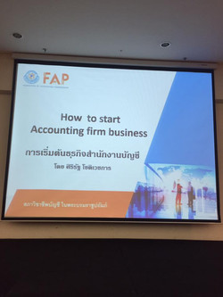 How to Start Accounting Firm Busines