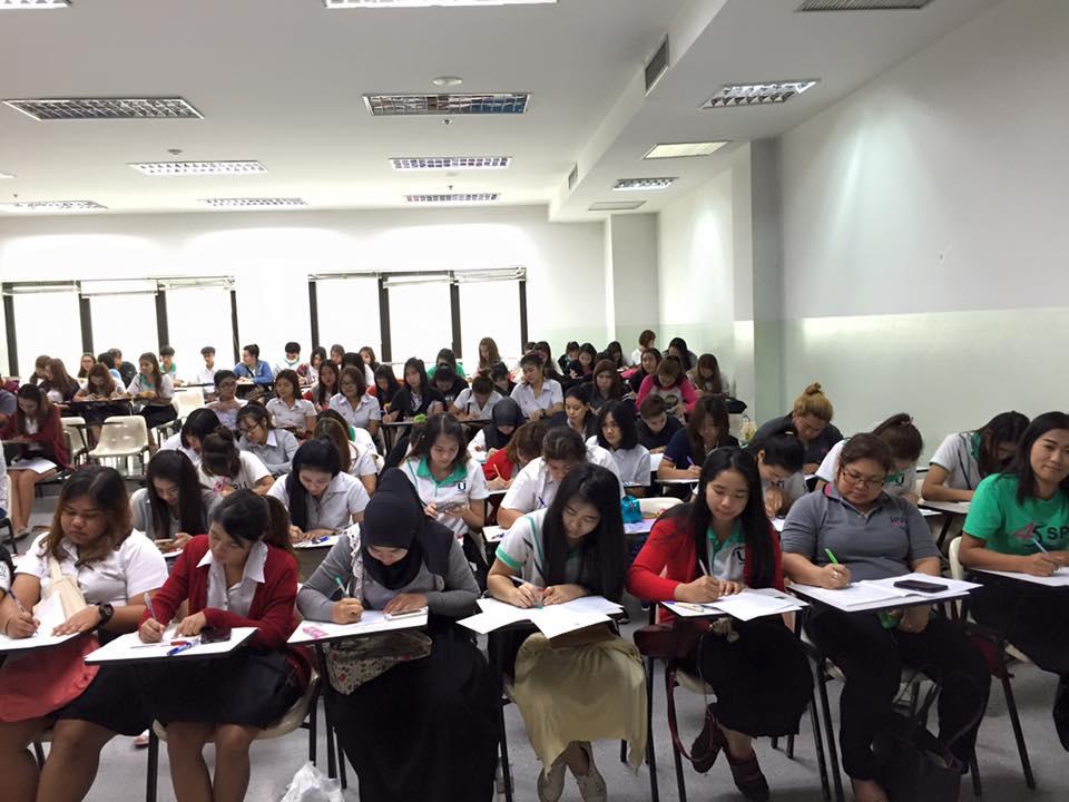 School of Accountancy Sripatum Uni