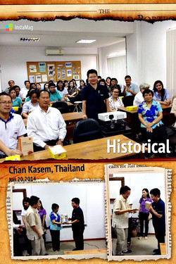 DBD & Accounting firms visited NAT