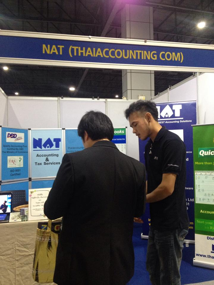 SME Expo 2014 at MuangThongThani