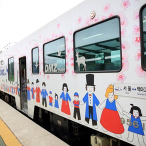 รถไฟขบวนสันติภาพ DMZ (DMZ Peace Train (Yeoncheon Dreaming Tour))
