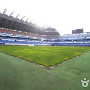 สนามกีฬาแทจ็อนเวิร์ลคัพ (Daejeon World Cup Stadium (대전월드컵경기장))