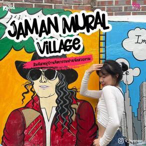 สัมผัสหมู่บ้านหลากสี จิตกรรมฝาผนังสวยงามของ Jaman Mural Village