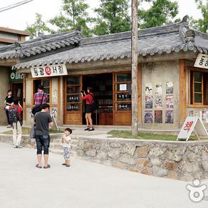 หมู่บ้านเก่าแก่ชางแซ็งโพ โคแรมุนฮวามาอึล (Jangsaengpo Whale Culture Village (장생포 고래문화마을))