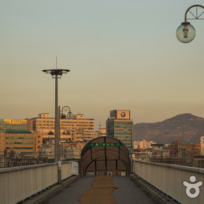 สะพานคนเดินสถานียงดัพ (Yongdap Station Pedestrian Bridge)
