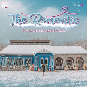 ร้านอาหารท่ามกลางหิมะขาวโพลน The romantic
