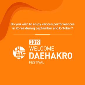 💃2019 WELCOME DAEHAKRO FESTIVAL 🕺🏼