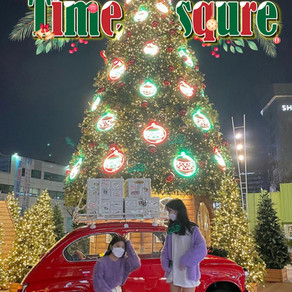 ชมต้นคริสต์มาสขนาดใหญ่กันที่ Time Squre