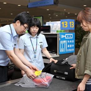 ข้อควรระวังเมื่อเดินทางเข้าเกาหลีพร้อมกับผลิตภัณฑ์จากสัตว์