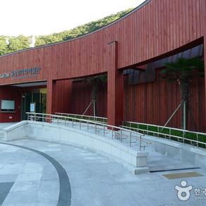 พิพิธภัณฑ์ศิลปะสกัดหินอุลซาน (Ulsan Petroglyph Museum (울산암각화박물관))