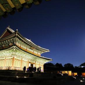 ทัวร์แสงจันทร์ ณ พระราชวังชางด็อกกุง