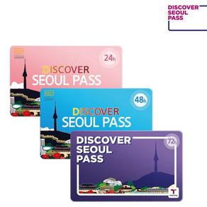 สิทธิประโยชน์เพิ่มเติมของบัตร Discover Seoul Pass