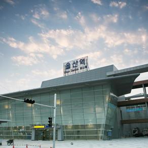 สถานีอุลซัน (Ulsan Station (울산역))