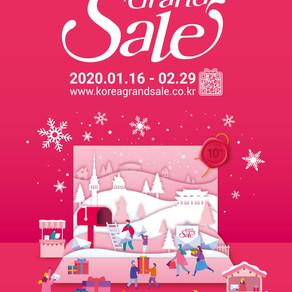 ✨ใกล้เข้ามาแล้ว กับงาน Korea Grand Sale 2020 🥳 มหกรรมลดราคาครั้งยิ่งใหญ่ของเกาหลี🎊