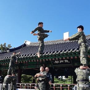 การแสดงเทควันโด้  หมู่บ้านนัมซันโกล ฮันนก