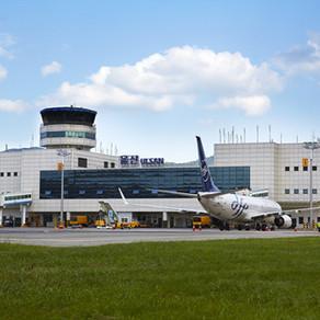 สนามบินอุลซัน (Ulsan Airport (울산공항))