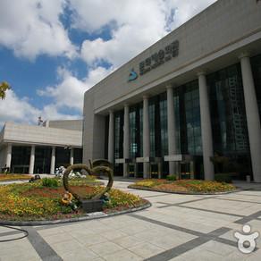 ศูนย์ศิลปะของเมืองอุลซาน (Ulsan Culture Art Center (울산문화예술회관))