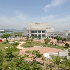 ศูนย์วัฒนธรรมอึนซุกโด
