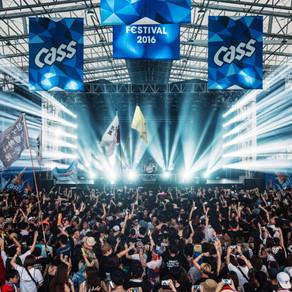 อินชอนเพนตาพอต ร๊อค เฟสติวัล (Incheon Pentaport Rock Festival)