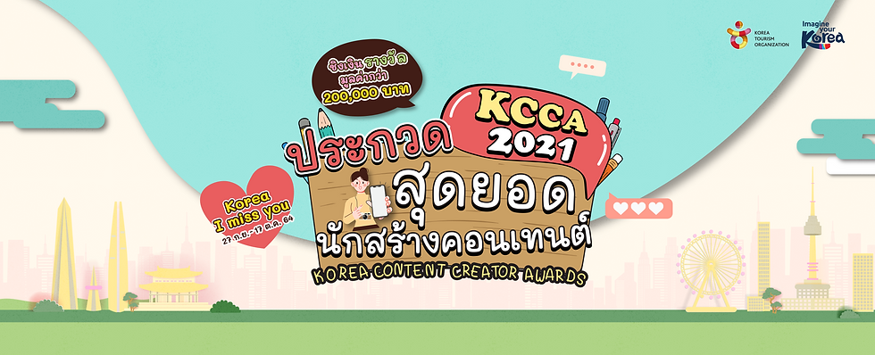 Banner1600X650-01.png