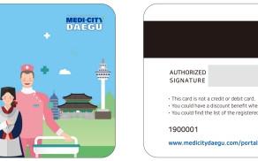 หลากหลายสิทธิประโยชน์สำหรับนักท่องเที่ยวชาวต่างชาติที่ใช้บริการทางการแพทย์ในเมืองแทกู