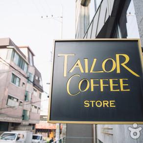 Tailor Coffee (테일러커피)