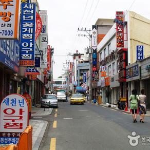ถนน Masan Agu-jjim