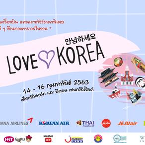 """ประกาศรายชื่อผู้ที่ลงทะเบียนล่วงหน้าและได้รับเซตของที่ระลึก ในงาน """"Love Korea 2020"""""""