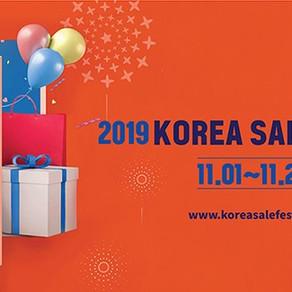 Korea Sale Festa 2562 ที่จะเริ่มในวันที่ 1 พฤศจิกายน