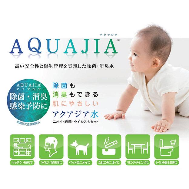 aquajia_insta.jpg
