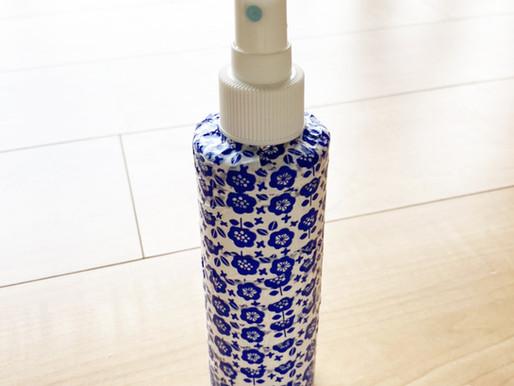 遮光性のボトルを作ってみました!