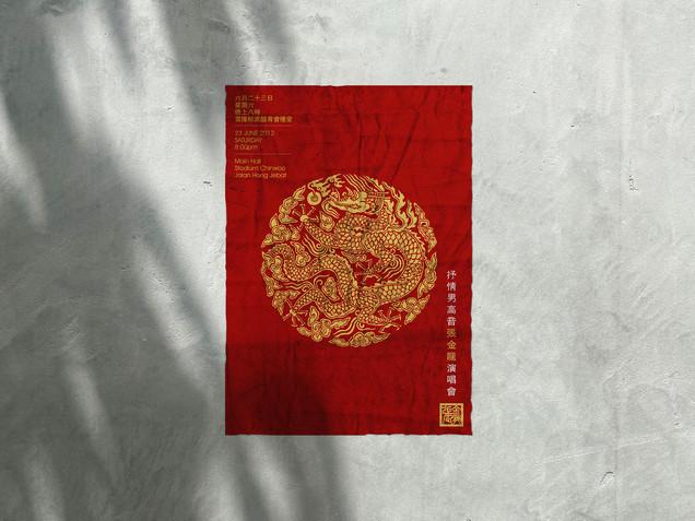 """CD ALBUM - """"ME"""""""