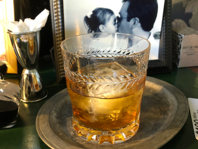 A Memphis Whiskey to Savor