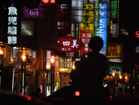 Choke-Point: Taiwan