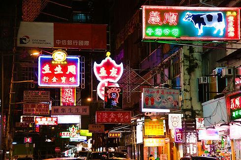 Hong Kong Neon.jpg
