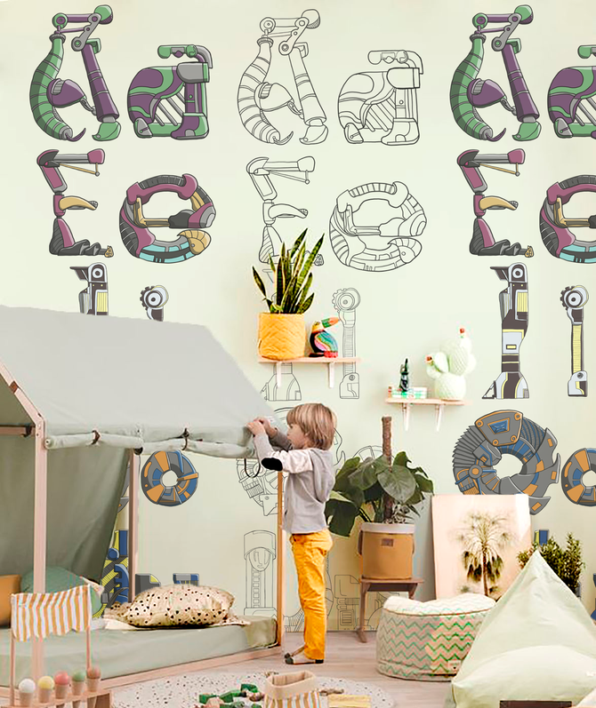 Put some vowels in your kid's bedroom (OK, that sounds weird)