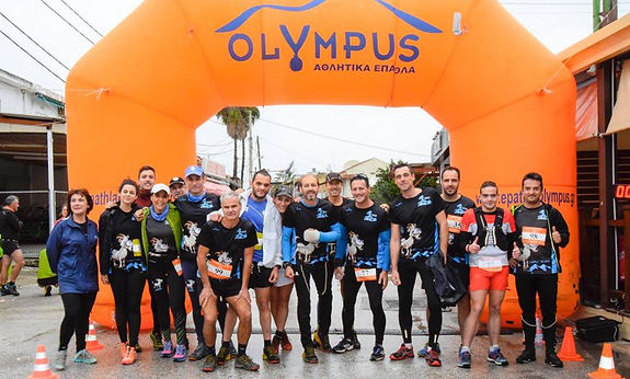 Big event for runners held at Kavos | Arkoudilas Trail 2018