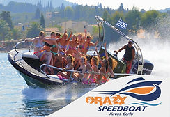 The Crazy Speedboat Kavos.JPG