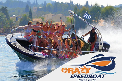 The Crazy Speedboat | Kavos Excursion | E-Ticket | July 2021
