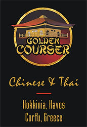 The Golden Courser | Chinese and Thai Restaurant | Kavos Corfu | Oriental And Asian Cuisine