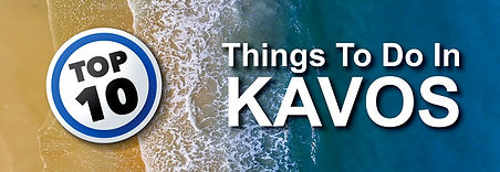 Top 10 Things To Do In Kavos | Best Things To Do In Kavos | Kavos Tours | Kavos Activities | Kavos Excursions | Kavos Events | Kavos Bars | Kavos Restaurants | Must See And Do Kavos | Kavos Boat Trips | Kavos Beach | Kavos Secret Beach | Kavos Tattoo