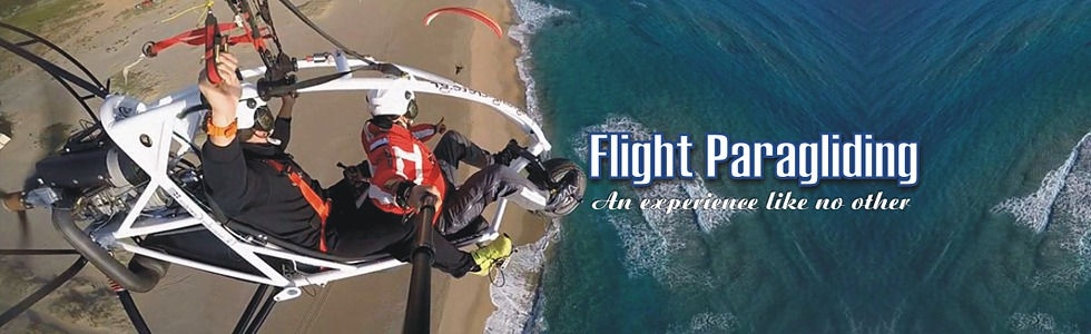 Kavos Flight Paragliding | Kavos Corfu Tandem Paramotor | Fly High In Kavos Corfu