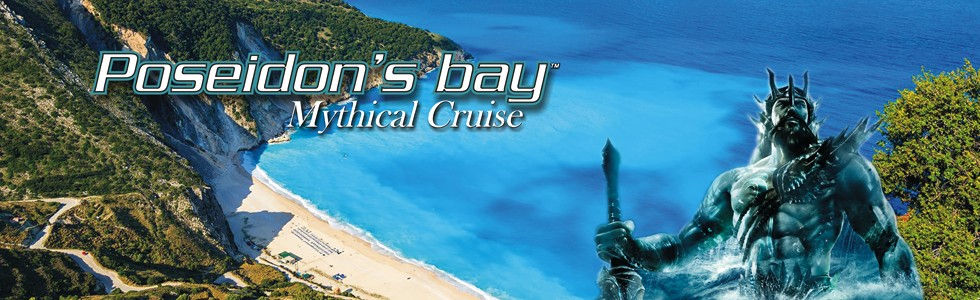 Poseidon's Bay And Caves - Kavos Cruises - Kavos Boat Trips - Kavos Excursions - Explore The Ionian Sea - Discover Poseidon's Retreat - Heaven On Earth Kavos Corfu