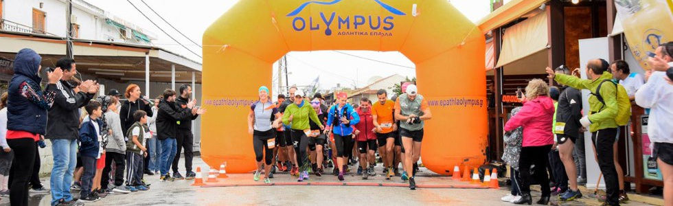 Arkoudilas-Trail-South-Corfu-Runners-201