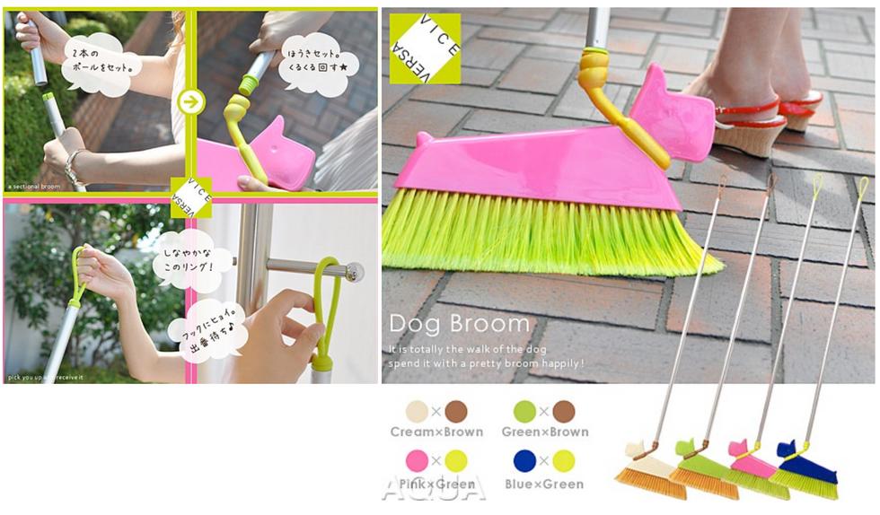 Doggy Broom Stick